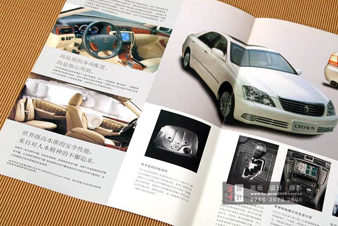 丰田汽车宣传资料设计——画册设计,深圳产品画册设计