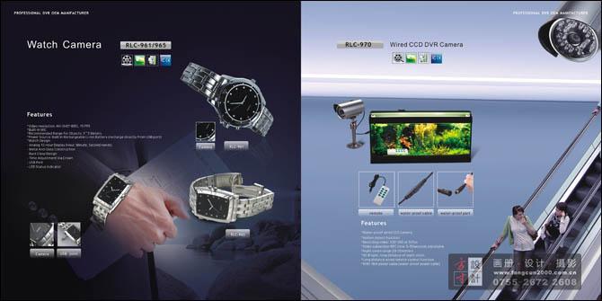 电子产品画册设计