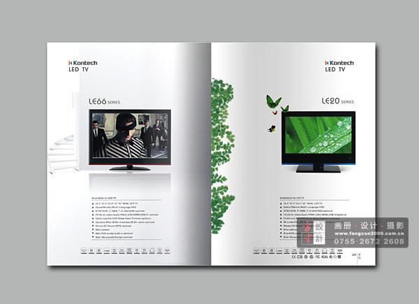 康荣电视架画册设计——电子产品画册设计