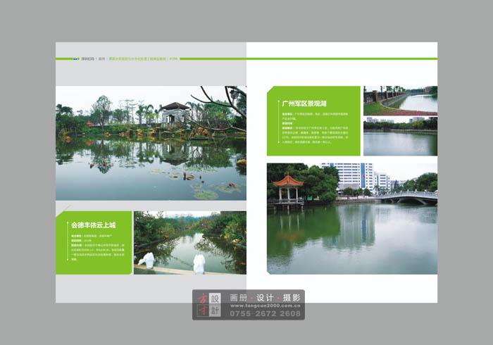 深圳画册设计,深圳产品画册设计,深圳彩页设计图片