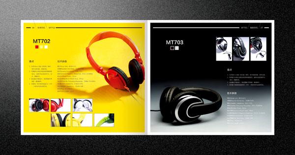 深圳产品画册设计,深圳宣传画册设计