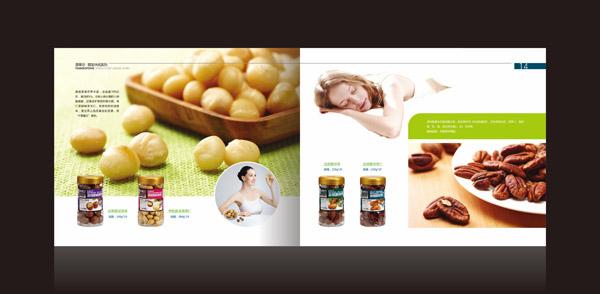 食品宣传册设计图片