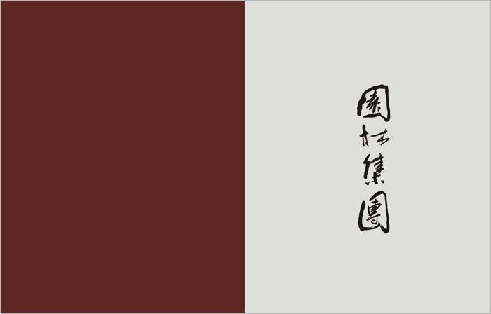 深圳画册设计,深圳产品画册设计