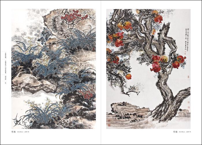 书画作品画册设计,深圳画册设计