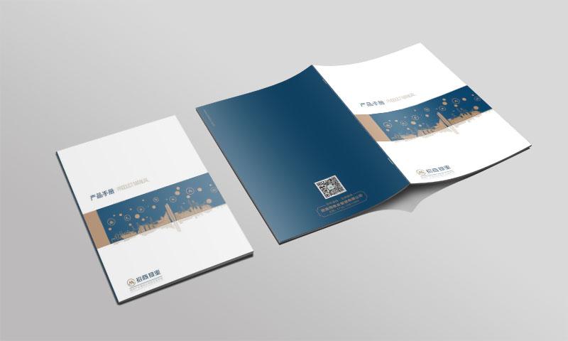 招商手册设计